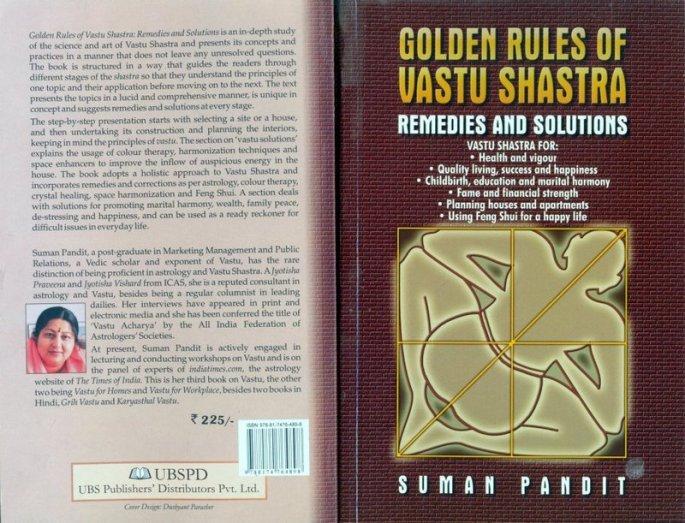 vastu Books by Suman Pandit